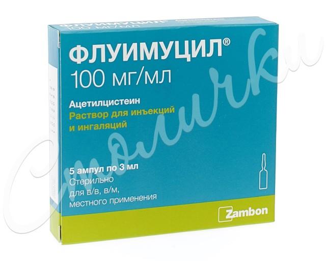 Флуимуцил раствор для инъекций 10% 3мл №5 купить в Москве по цене от 221.5 рублей