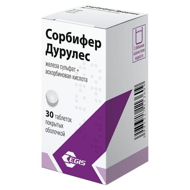 Сорбифер дурулес таблетки п.о №30 купить в Москве по цене от 383 рублей