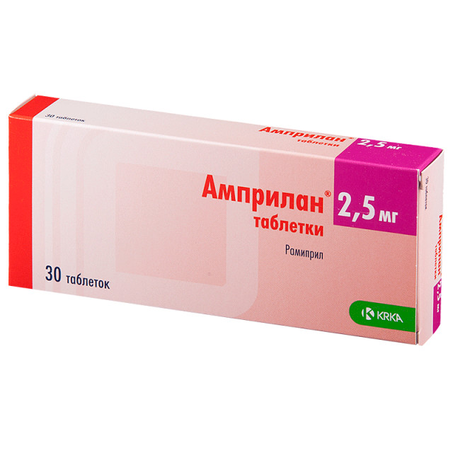 Амприлан таблетки 2,5мг №30 купить в Москве по цене от 298 рублей