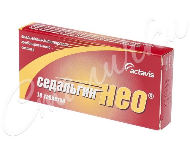 ПКУ Седальгин-Нео таблетки №10 купить в Москве по цене от 218 рублей
