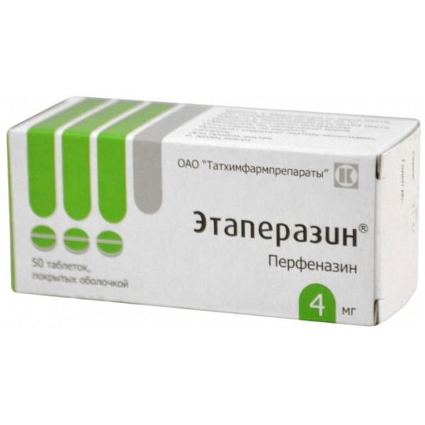 Этаперазин таблетки 4мг №50 купить в Москве по цене от 341 рублей