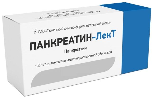 Панкреатин 25ЕД таблетки №60 купить в Москве по цене от 43.5 рублей
