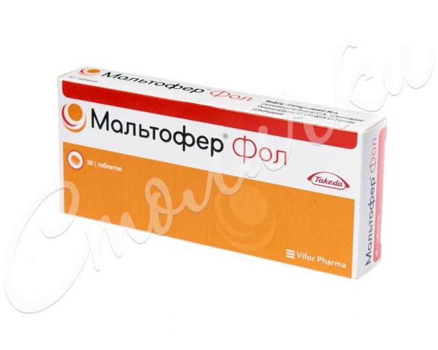 Мальтофер фол таблетки жевательные №30 купить в Москве по цене от 649 рублей