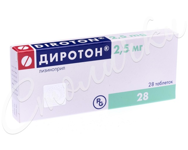 Диротон таблетки 2,5мг №28 купить в Москве по цене от 0 рублей