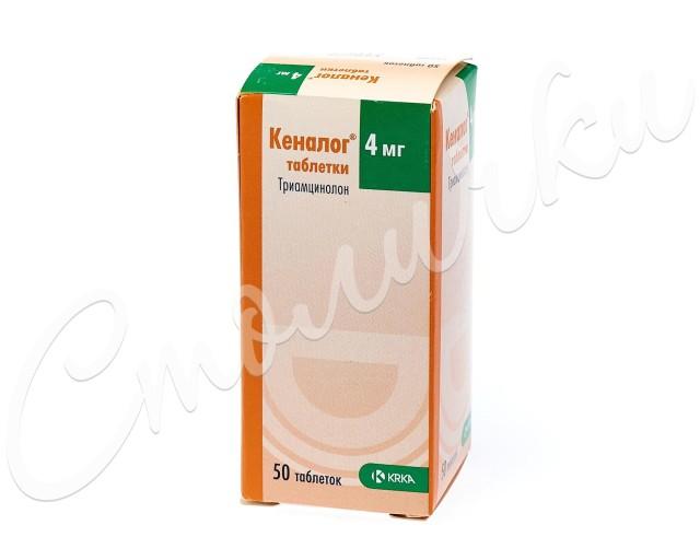Кеналог таблетки 4мг №50 купить в Москве по цене от 321 рублей