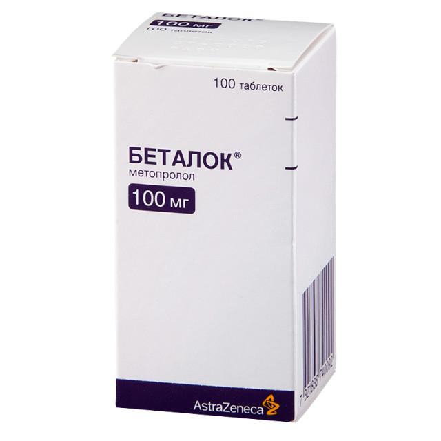 Беталок таблетки 100мг №100 купить в Москве по цене от 442.5 рублей