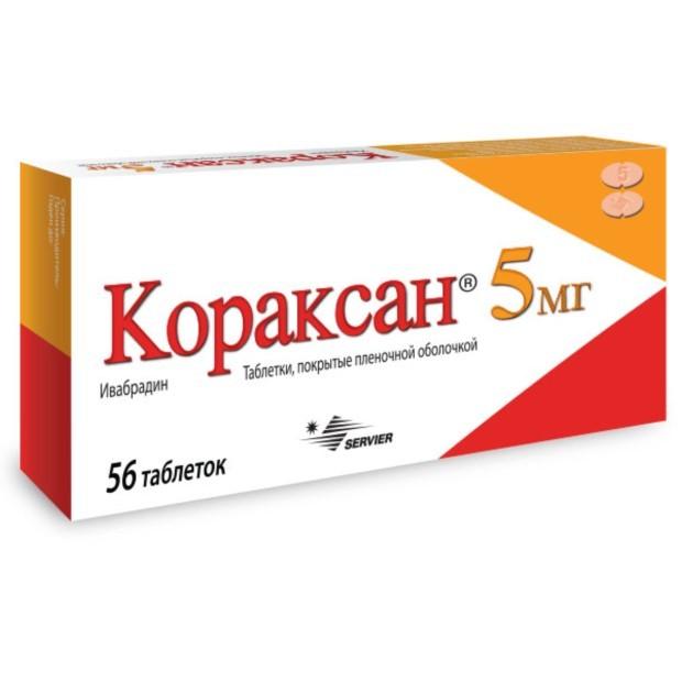 Кораксан таблетки п.о 5мг №56 купить в Москве по цене от 1156.5 рублей
