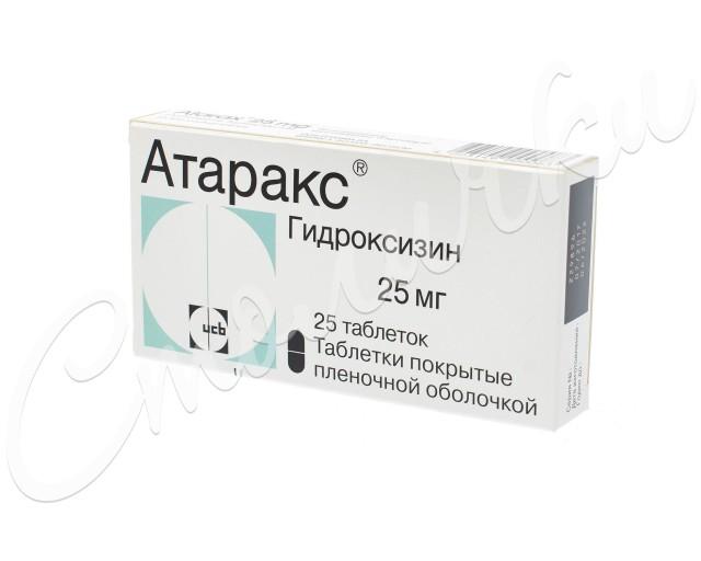 Атаракс таблетки п.о 25мг №25 купить в Москве по цене от 306.5 рублей