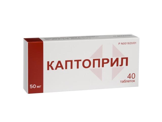 Каптоприл таблетки 50мг №40 Фармакор купить в Москве по цене от 50 рублей
