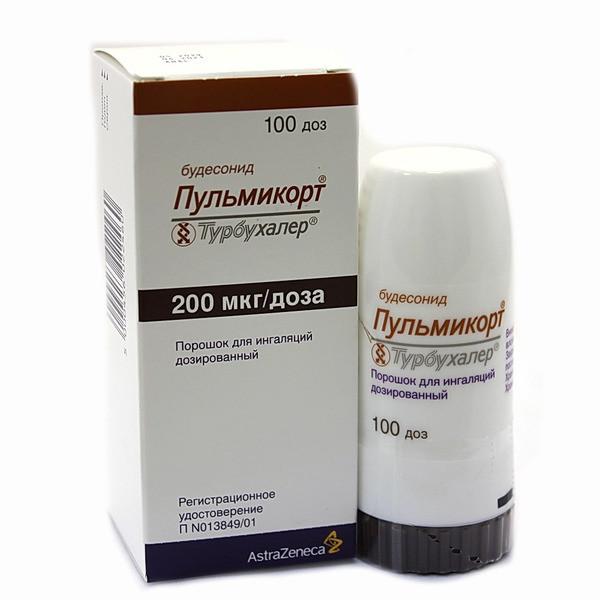 Пульмикорт Турбухалер порошок для ингаляций доз. 200мкг/доза 100доз купить в Москве по цене от 416 рублей