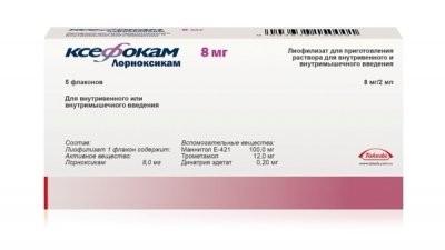 Ксефокам порошок для инъекций 8мг №5 купить в Москве по цене от 662 рублей