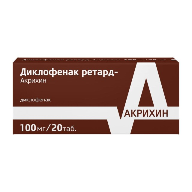 Диклофенак ретард-Акрихин таблетки п.о 100мг №20 купить в Москве по цене от 42.2 рублей