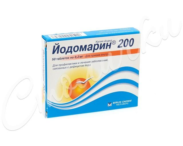 Йодомарин 200 таблетки №50 купить в Москве по цене от 120 рублей