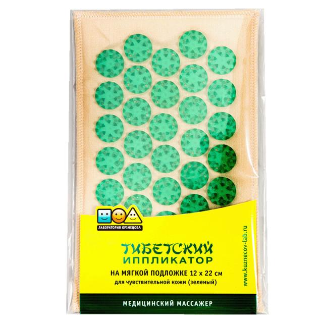 Иппликатор Кузнецова д/чувств. кожи Зеленый мал. 12х22см купить в Москве по цене от 205 рублей