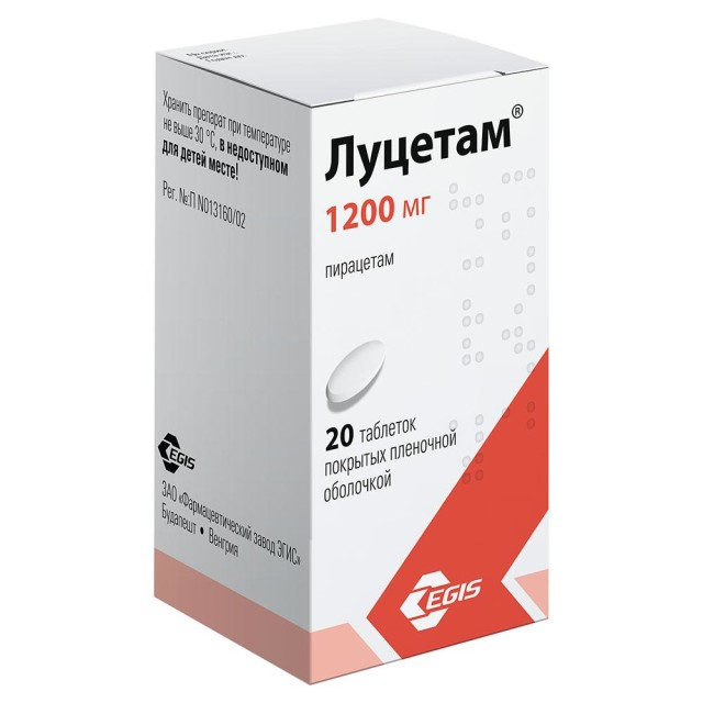 Луцетам таблетки п.о 1200мг №20 купить в Москве по цене от 99.5 рублей