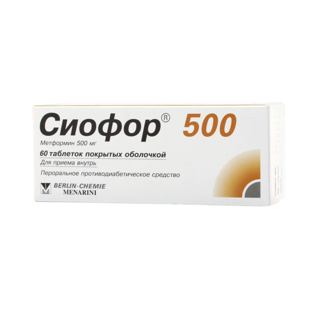 Сиофор 500 таблетки п.о №60 купить в Москве по цене от 227.5 рублей