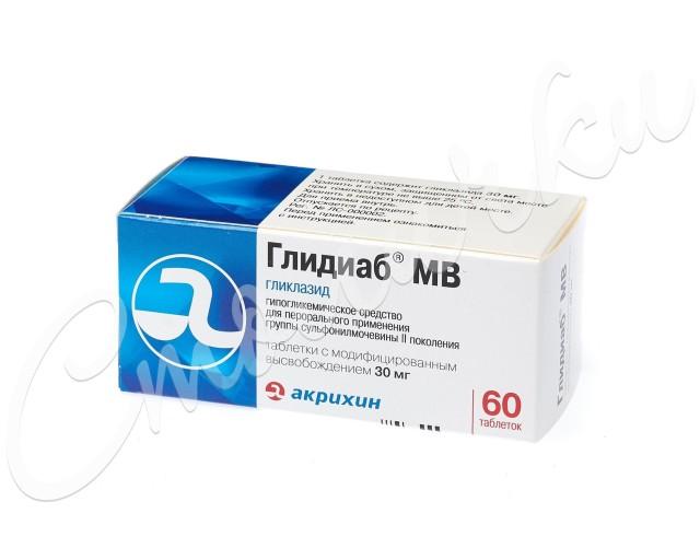 Глидиаб МВ таблетки 30мг №60 купить в Москве по цене от 138.5 рублей