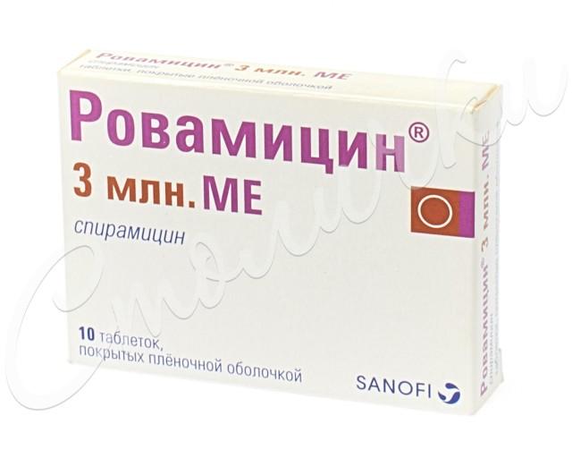 Ровамицин таблетки п.о 3млн МЕ №10 купить в Москве по цене от 1600 рублей