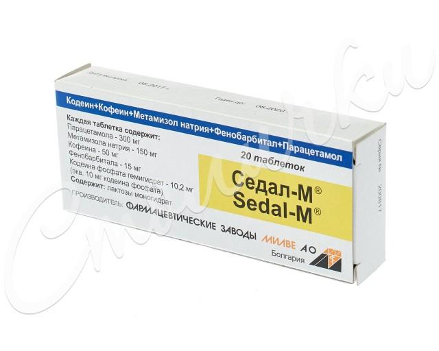 ПКУ Седал-М таблетки №20 купить в Москве по цене от 241 рублей