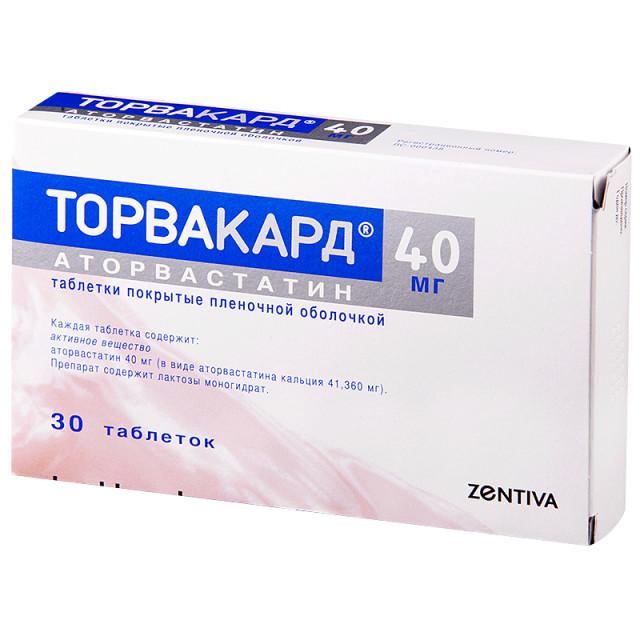 Торвакард таблетки п.о 40мг №30 купить в Москве по цене от 565 рублей
