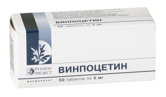 Винпоцетин таблетки 5мг №50 купить в Москве по цене от 48.1 рублей