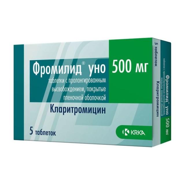 Фромилид Уно таблетки пролонгированные 500мг №5 купить в Москве по цене от 277.5 рублей