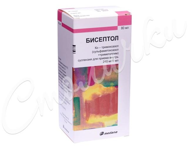 Бисептол суспензия внутрь 240мг/5мл 80мл купить в Москве по цене от 124.5 рублей