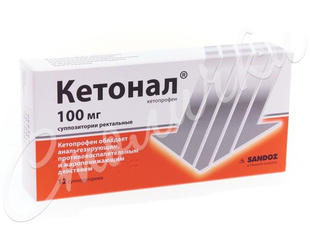 Кетонал суппозитории ректальные 100мг №12 купить в Москве по цене от 234 рублей