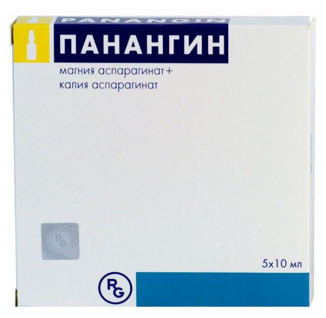Панангин раствор для инъекций 10мл №5 купить в Москве по цене от 153.5 рублей