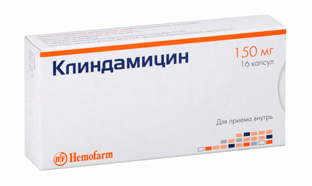 Клиндамицин капсулы 150мг №16 Хемофарм купить в Москве по цене от 157.5 рублей