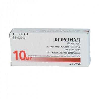 Коронал таблетки п.о 10мг №30 купить в Москве по цене от 184 рублей