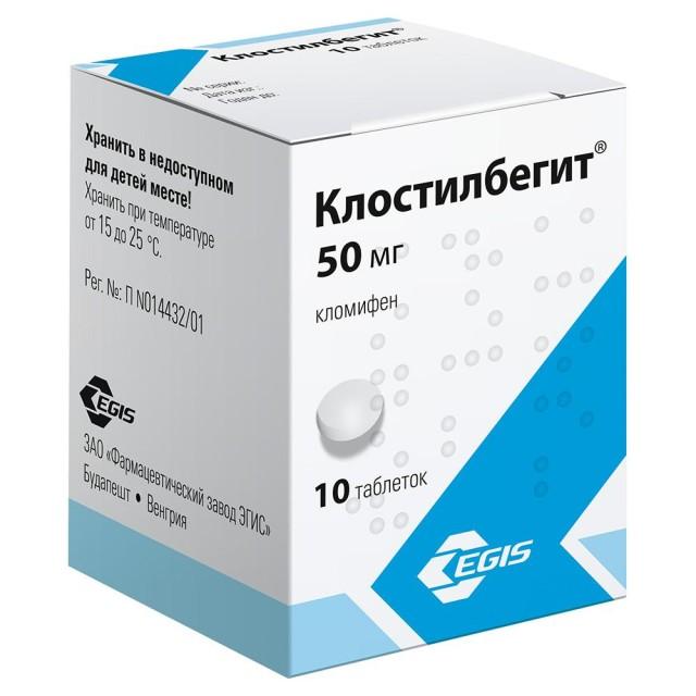 Клостилбегит таблетки 50мг №10 купить в Москве по цене от 603.5 рублей
