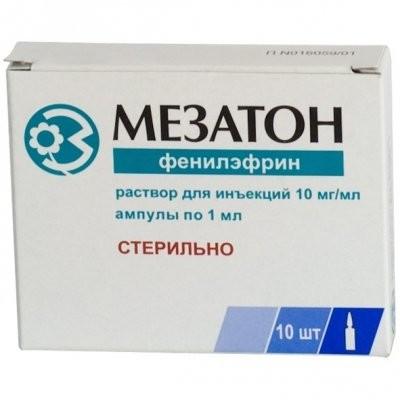 Мезатон раствор для инъекций 1% 1мл №10 купить в Москве по цене от 85.5 рублей