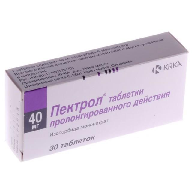 Пектрол таблетки пролонг. 40мг №30 купить в Москве по цене от 183 рублей
