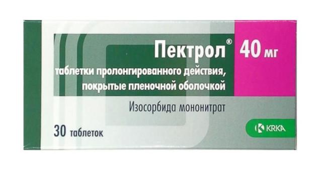 Пектрол таблетки пролонгированные 40мг №30 купить в Москве по цене от 168.5 рублей