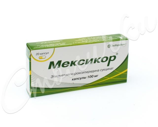 Мексикор капсулы 100мг №20 купить в Москве по цене от 139 рублей