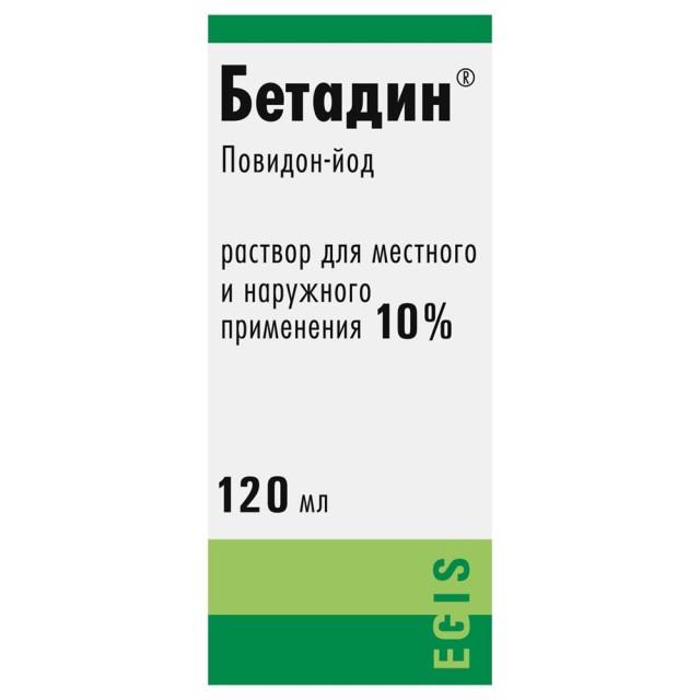 Бетадин раствор наружный 10% 120мл купить в Москве по цене от 299 рублей