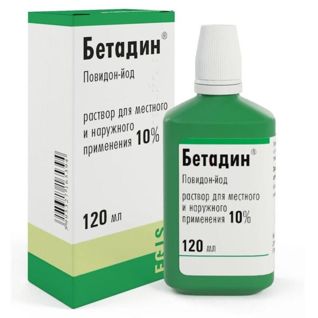 Бетадин раствор наружный 10% 120мл купить в Москве по цене от 325 рублей