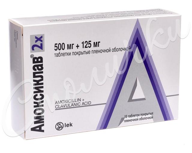 Амоксиклав таблетки 500мг+125мг №15 купить в Москве по цене от 358.5 рублей