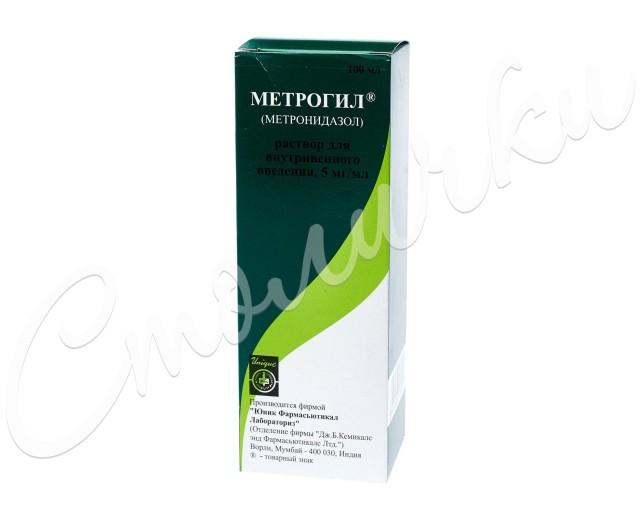 Метрогил раствор для инфузий 5мг/мл 100мл купить в Москве по цене от 25.1 рублей