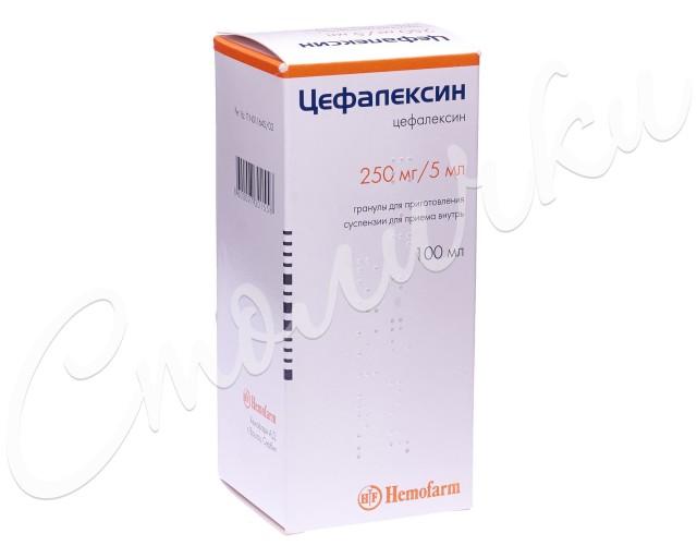 Цефалексин гранулы для приготовления суспензии 250мг/5мл 40г 100мл купить в Москве по цене от 66 рублей