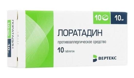 Лоратадин таблетки 10мг №10 купить в Москве по цене от 29.9 рублей