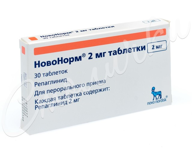 Новонорм таблетки 2мг №30 купить в Москве по цене от 0 рублей