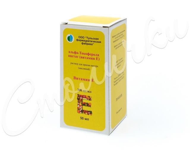 Токоферола ацетат (вит. Е) раствор для внутреннего применения 30% 50мл купить в Москве по цене от 65 рублей