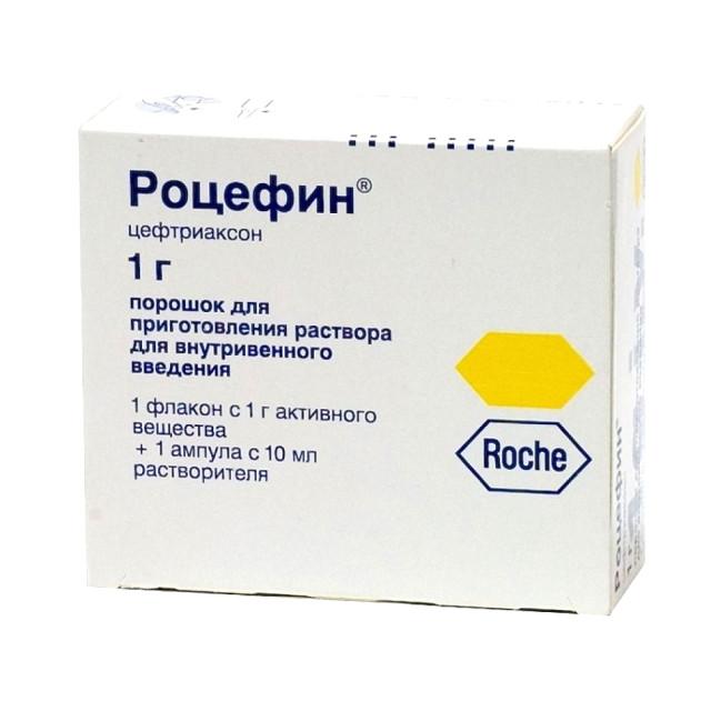 Роцефин порошок для инъекций 1г + растворитель 10мл купить в Москве по цене от 0 рублей