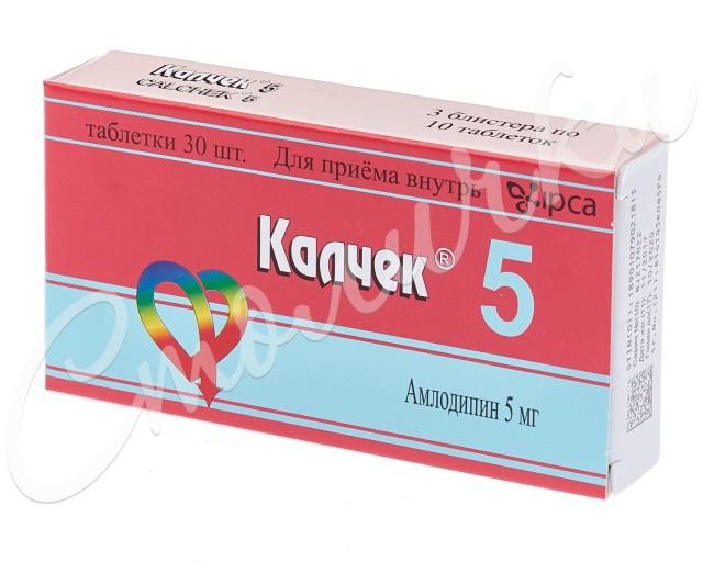 Калчек таблетки 5мг №30 купить в Москве по цене от 162.5 рублей