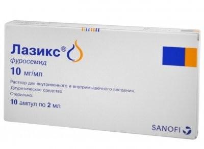Лазикс раствор для инъекций 20мг 2мл №10 купить в Москве по цене от 0 рублей