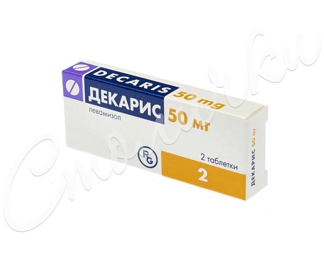 Декарис таблетки 50мг №2 купить в Москве по цене от 67.5 рублей