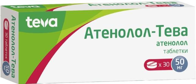 Атенолол-Тева таблетки 50мг №30 купить в Москве по цене от 53.5 рублей