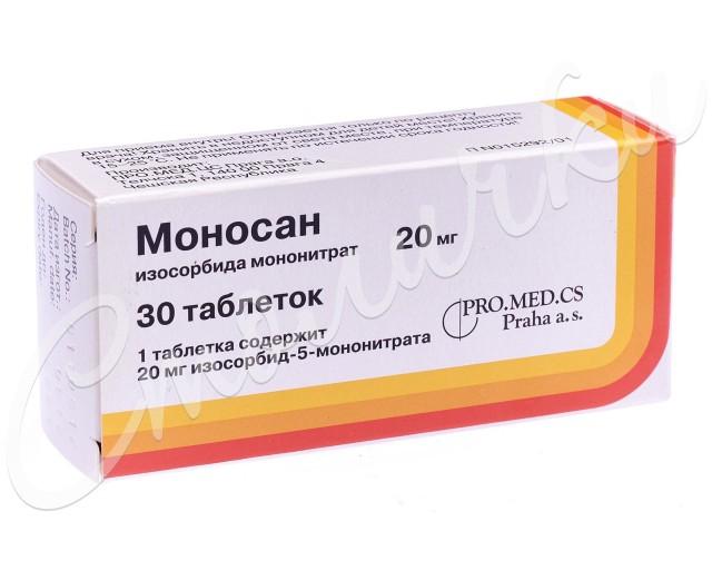Моносан таблетки 20мг №30 купить в Москве по цене от 79.5 рублей